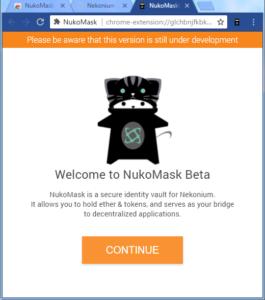 Beta版ウェルカム画面